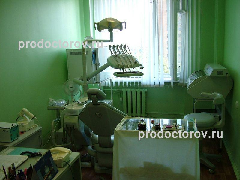 Фотографии поликлиники филиала