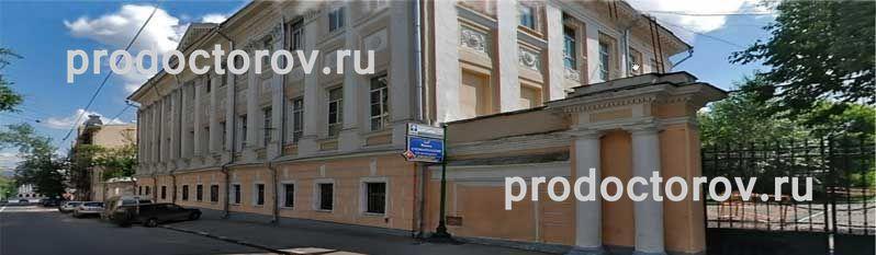 Фотографии больницы №6 Москвы