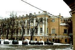 Городская клиническая больница им. С. П. Боткина Россия Москва .