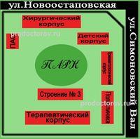 16 поликлиника красноармейский район электронная запись