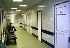 Больницы к ликвидации москва