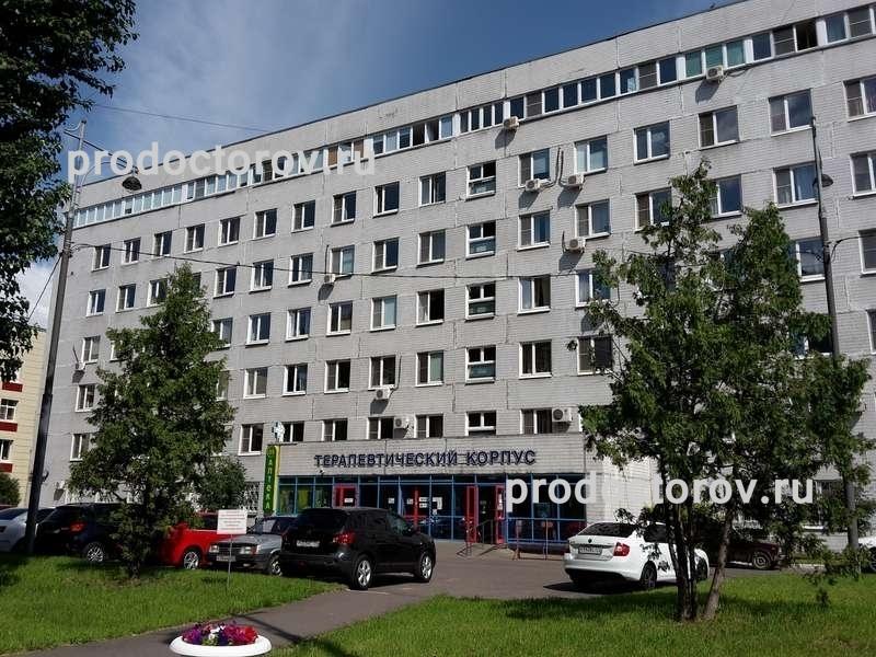 Детская поликлиника 6 регистратура челябинск