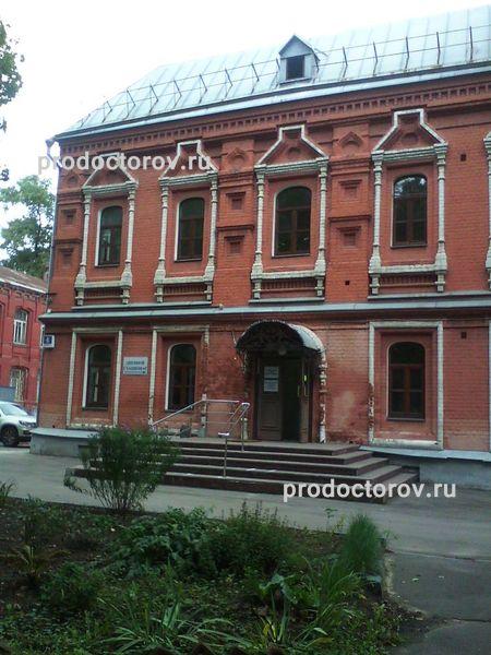 Кировская городская больница 2 хирургическое отделение