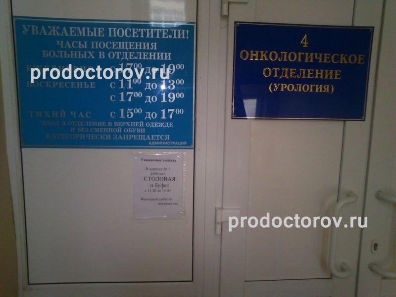 Фотографии больницы №40 Москвы