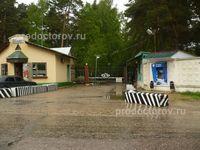 Городская поликлиника пушкинского