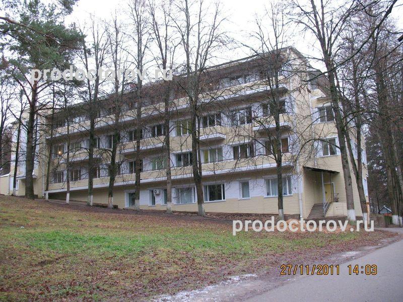 Фотографии больницы №45 Москвы