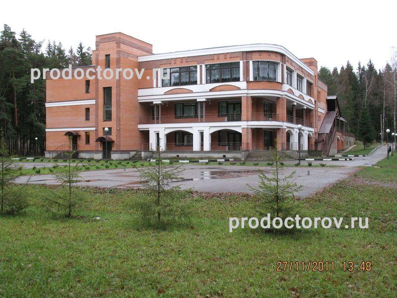 Полную информацию о городе звенигород (московская область) можно получить на нашем сайте, в разделе описание города