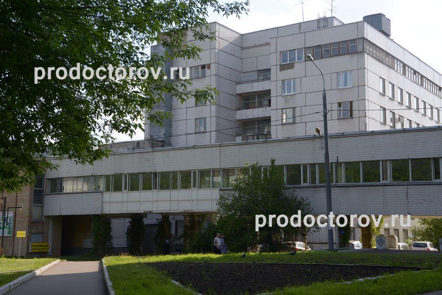 Экстерьер (2) · Больница №50 -