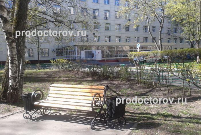 Фотографии больницы №52 Москвы