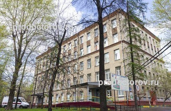 Фотографии больницы №56 Москвы