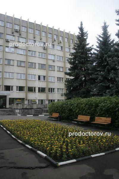 Фотографии больницы №59 Москвы