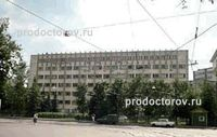 больница 59 Москва