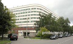 8 детская поликлиника екатеринбург сайт