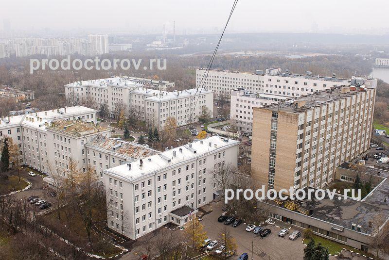 Фотографии больницы №67 Москвы