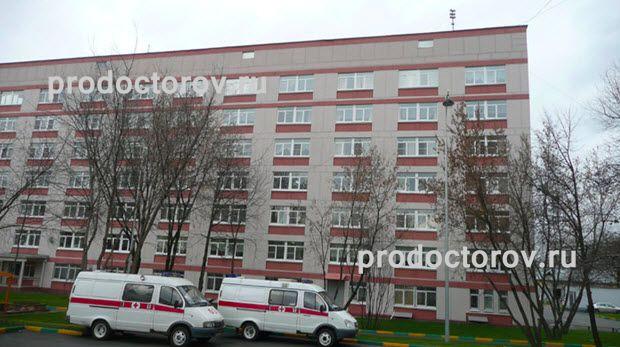 Телефон скопинской больницы