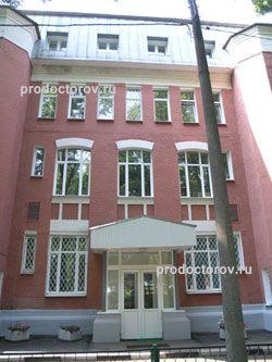 Медицинские клиники г.санкт-петербург