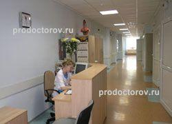 Круглосуточная ветеринарная клиника оренбург кот и пес