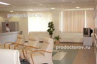 Городская больница 3 г.казани