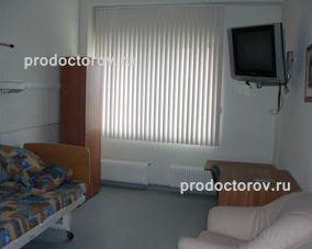 Тольяттинская городская больница 4 телефоны
