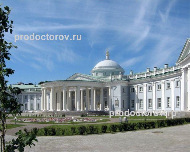 Фотографии НИИ Склифосовского