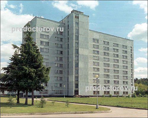 больницы №8 им.