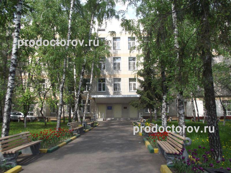 больницы №13 Москвы