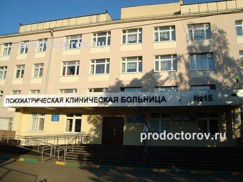 Мед отделения в больницах