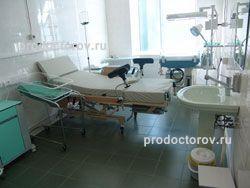 Роддом №25 (филиал больницы Пирогова) - Родильный зал (www.apogey-med.ru)