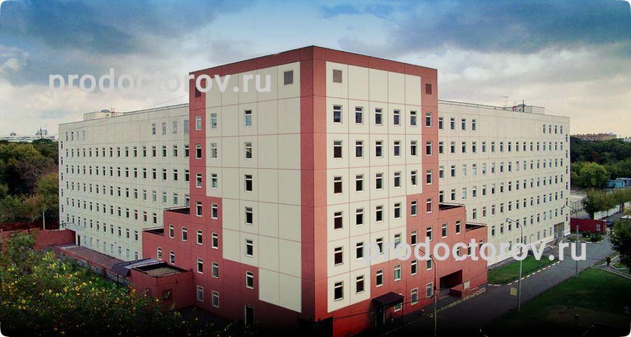 Фотографии роддома больницы