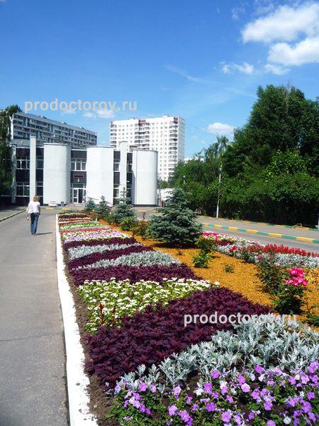 городская больница 59 Москва: