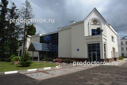 Запись к врачу город павловск воронежской области