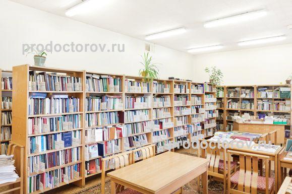 Медицинские центры г.ростов-на дону