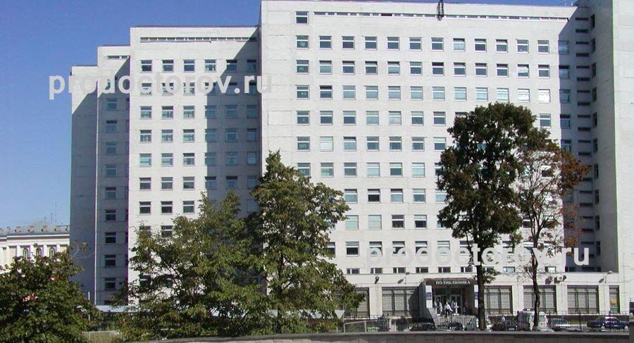 Фотографии больницы МОНИКИ
