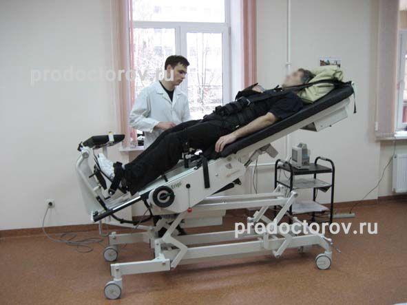 Официальный сайт алтайской детской краевой больницы