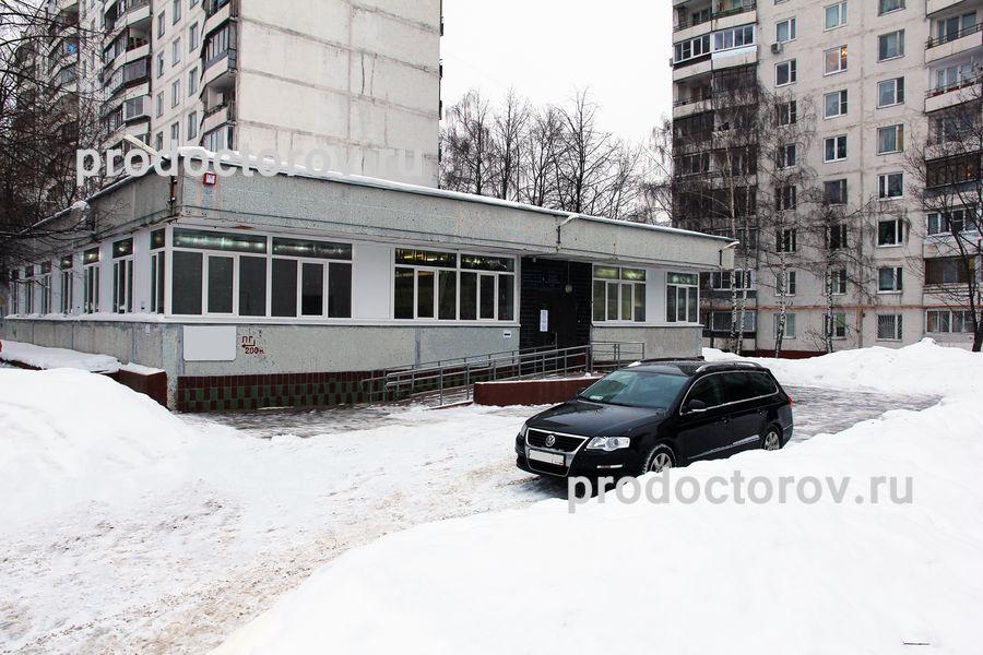 Центральная поликлиника королев официальный сайт