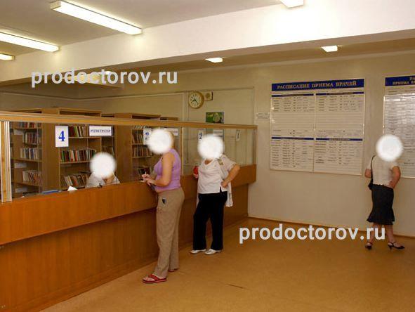 Фотографии поликлиники №59