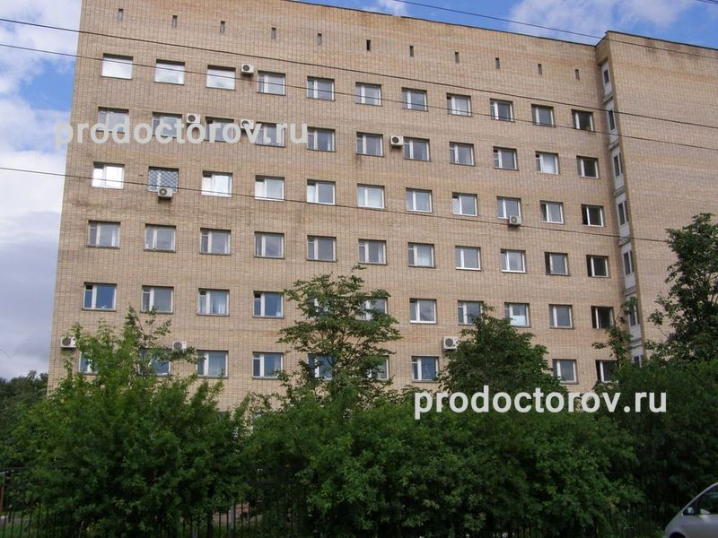 Фотографии госпиталя ГУВД