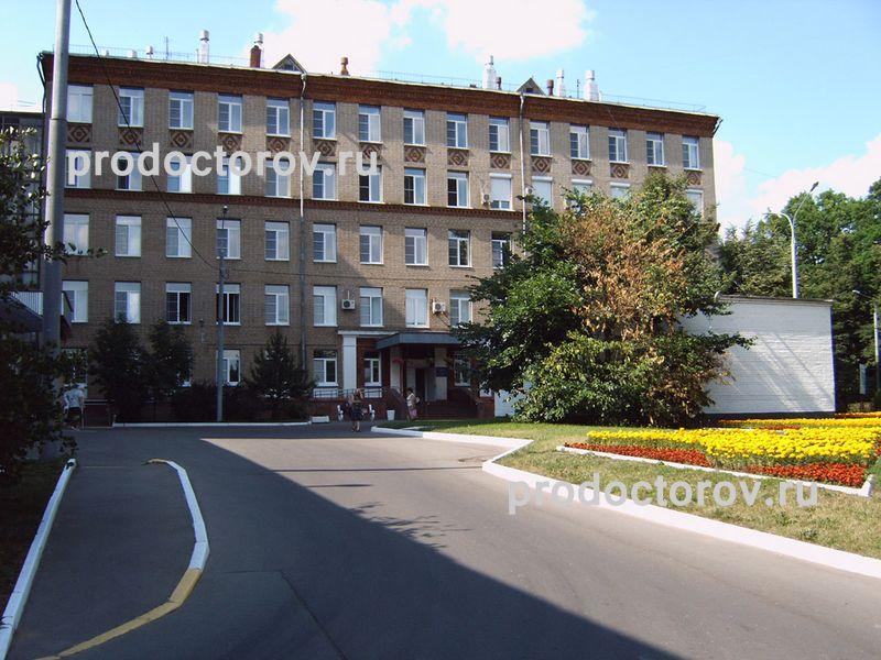 центра больницы №50 Москвы