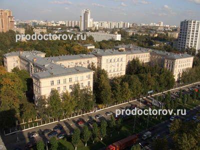 Фотографии научного центра