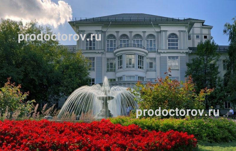 Детская областная больница калининград отделение хирургии