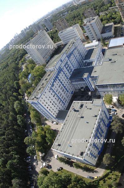 Федеральный научно-клинический центр - Яндекс Карты
