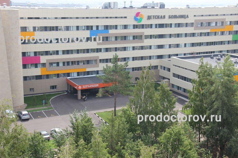 Детская больница дневной стационар сочи