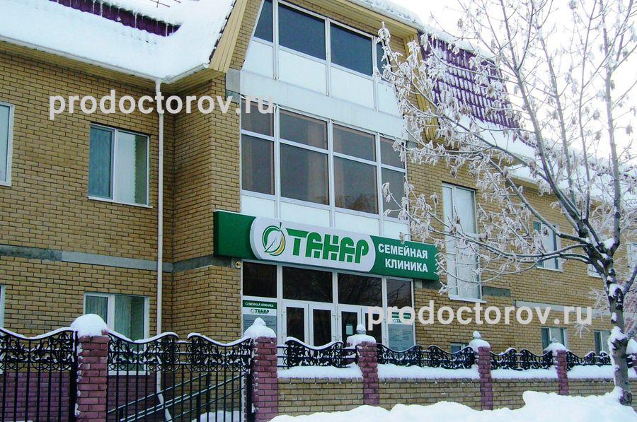 """Танар"" Набережных Челнов"