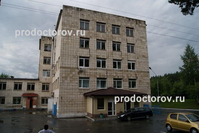 Архангельск поликлиника семашко телефон