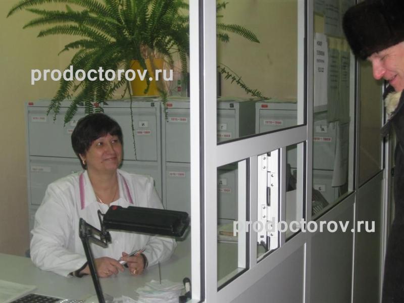 Городская областная детская больница вологда
