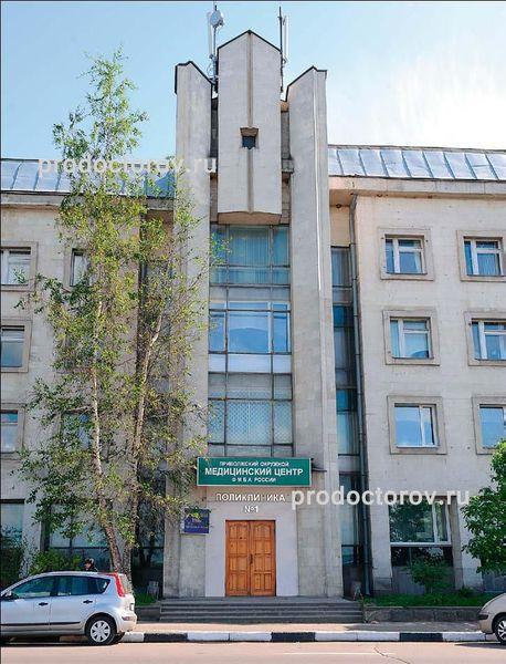 Детская больница архангельск сульфат
