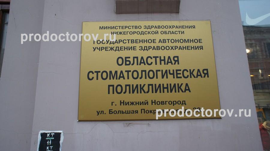 Ветеринарная клиника на чкаловской спб