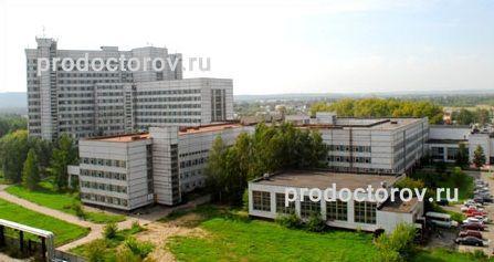 Красноармейский район центральная больница