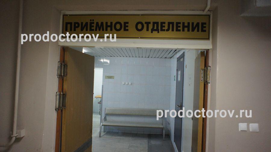 Неврология поликлиника москва