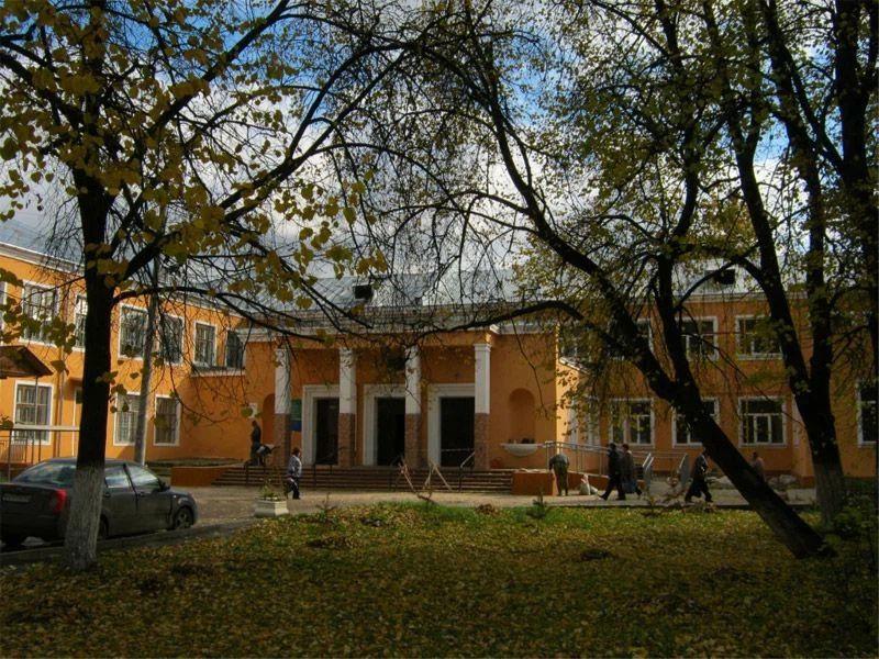 Поликлиника 10 район черемушки
